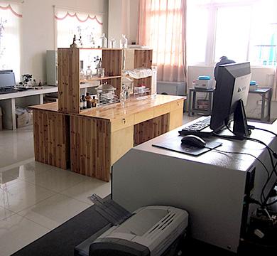 inspection laboratory
